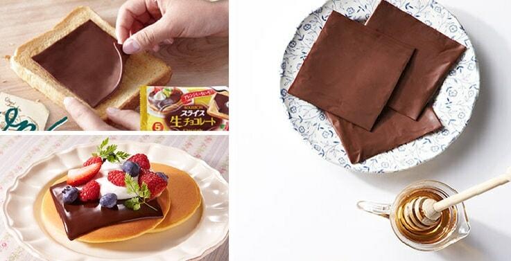Chocolate Sliced1