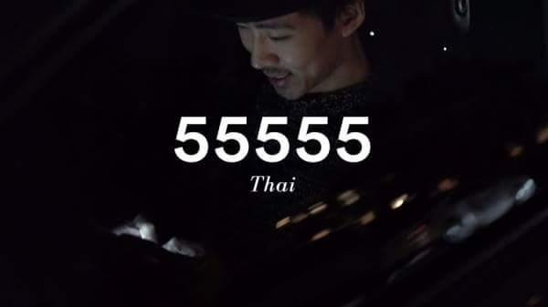 Thai Haha
