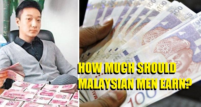 Girls' Answer of How Much Malaysian Men Should Earn Will Make You Speechless - World Of Buzz 9
