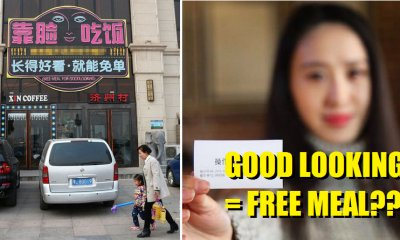 If You're Good-Looking Enough, You Can Eat At This Restaurant for FREE! - World Of Buzz 1