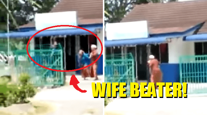Policeman Was Believed To Beat Wife In Video Shot by Neighbour - World Of Buzz