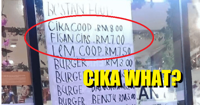 "Malaysian University Spotted Selling ""Cika Coop"" and ""Fisan Cips"" - World Of Buzz"