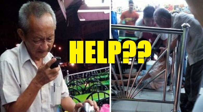 Pudu uncle and sick daughter in need, but don't be too hasty to help - World Of Buzz 2