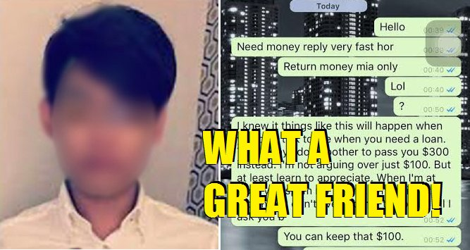 "Singaporean Conman Tricks Friend's Money With His ""Dead"" Mom As Excuse - World Of Buzz"