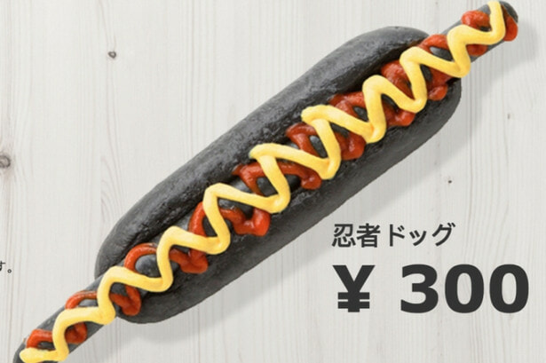Bigger, Darker, Longer; Black hot dogs now available at Ikea Japan - World Of Buzz 1