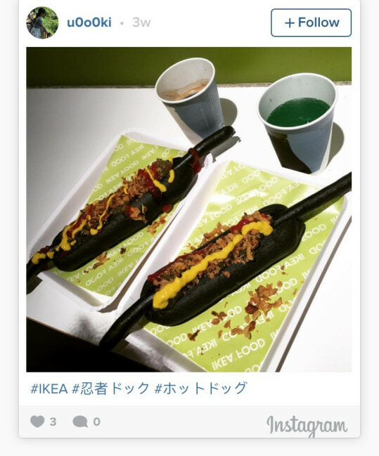 Bigger, Darker, Longer; Black hot dogs now available at Ikea Japan - World Of Buzz 5