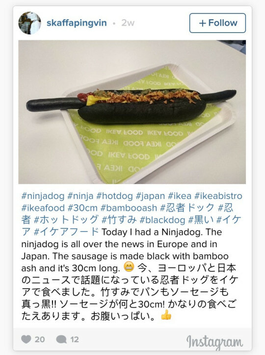 Bigger, Darker, Longer; Black hot dogs now available at Ikea Japan - World Of Buzz 6
