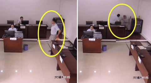 Man fined for literally trying to shit in court - World Of Buzz 3