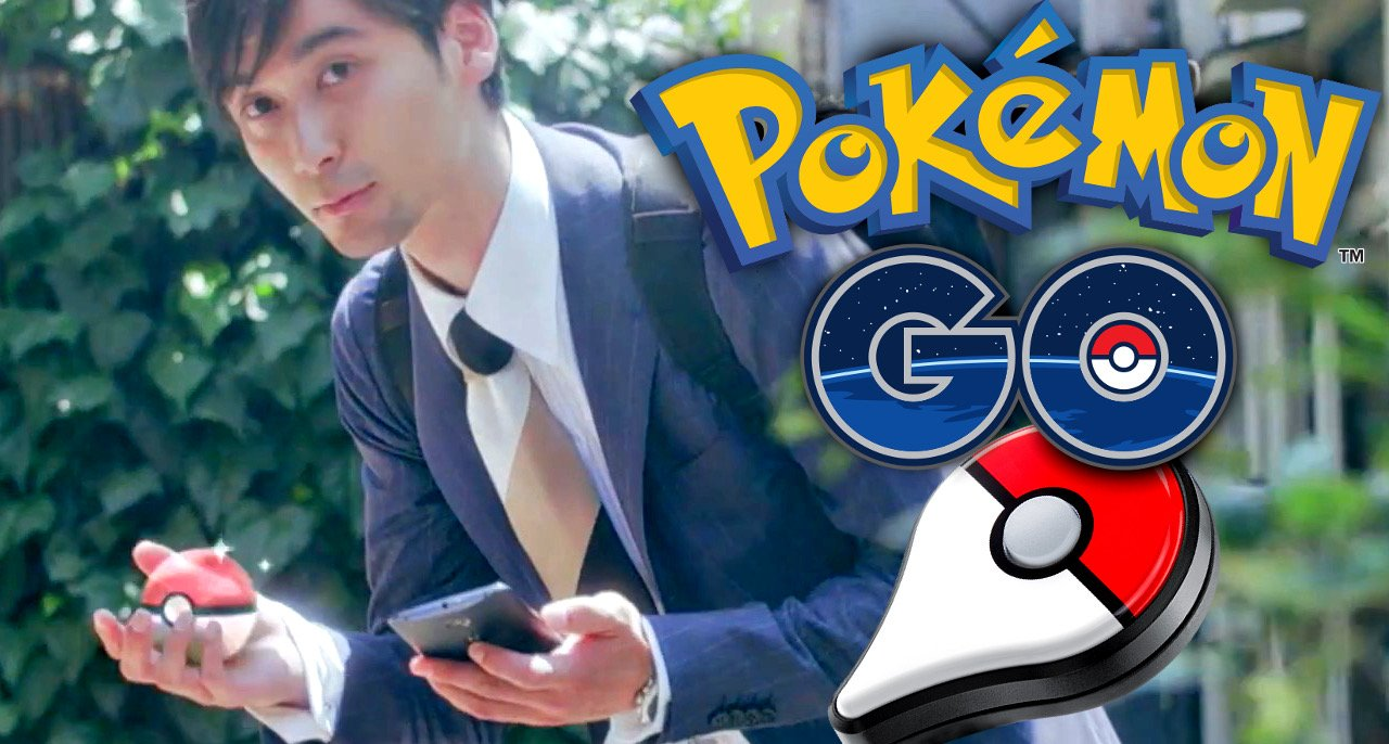 Man Gets Caught Playing Pokemon GO at Work, Almost Gets Fired - World Of Buzz