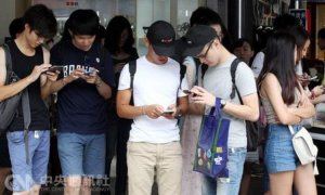 Don't play too much Pokemon Go or You May Go Blind - World Of Buzz