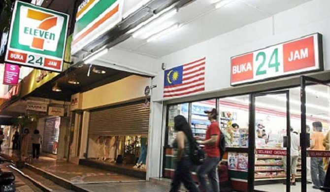 Malaysian Wanted to Buy Something From 7-Eleven Forgot His Wallet, This is What Happens - World Of Buzz 2