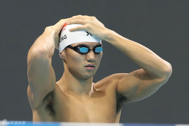 Ning Zetao is hot HOT in cold waters - World Of Buzz 3