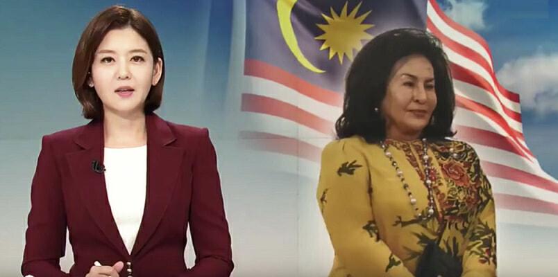 Korean TV station Broadcasted Rosmah using the public's money for shopping - World Of Buzz 2