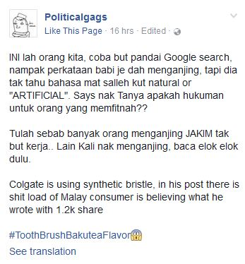 Toothbrushes Are Not Halal Because They Are Made From Pig's Hair, According To A Genius - World Of Buzz 2