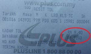 Does PLUS Highway Charge Extra For Stopping Too Long At A Rest Stop? - World Of Buzz 4