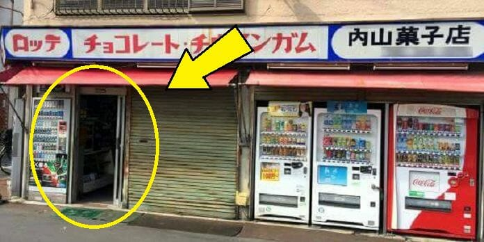 Man Walks Into Creepy Candy Store And Finds Surprising Truth Behind It - World Of Buzz 1