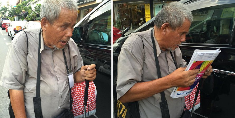 Uncle Loke is a Blind Man But He Was Not Going Around Asking For Alms - World Of Buzz