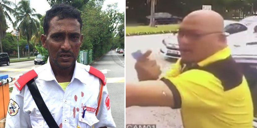 Video Of Impatient Man Bashing Security Guard For 'Being Too Slow' Goes Viral - World Of Buzz 1