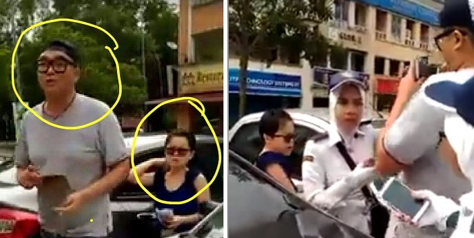 Couple Who Harassed Female Officer Arrested By Police - World Of Buzz 3