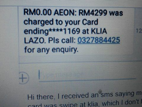 New SMS Scam CHEATS Malaysians Into Revealing Their Bank Details - World Of Buzz