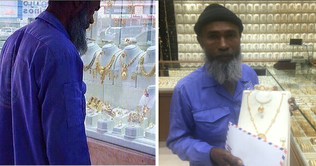 Cleaner Received Gold Sets, Iphone 7, Samsung Galaxy For Staring At Jewellery - World Of Buzz 4