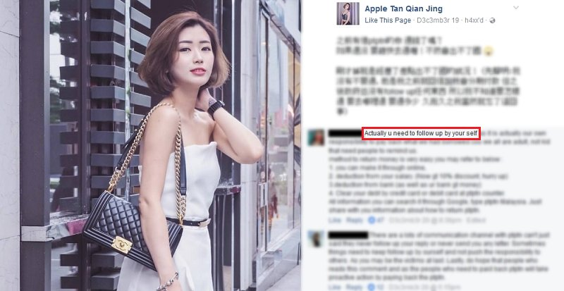 Malaysian Influencer Under Fire By Netizens For Not Paying PTPTN But Owns A Chanel Bag - World Of Buzz