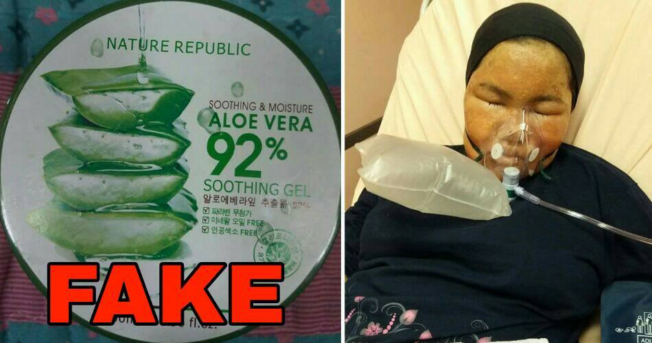 Malaysian Lady Rushed To Emergency Ward After Using FAKE Nature Republic Aloe Vera Soothing Gel - World Of Buzz 1