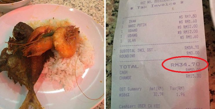 Malaysian Surprised After Being Outrageosly Overcharged For 'Economy' Rice - World Of Buzz 1