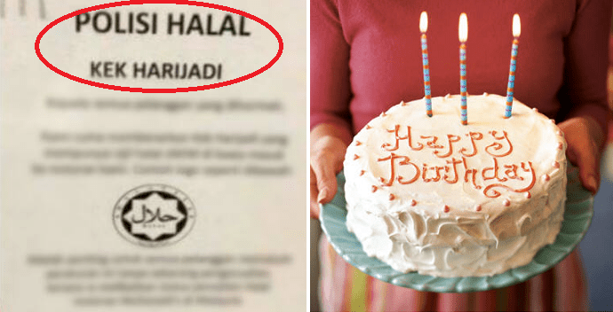 McDonald's Will Not Allow Non-Halal Cakes In Their Premise, Even If It Is Your Birthday - World Of Buzz 1