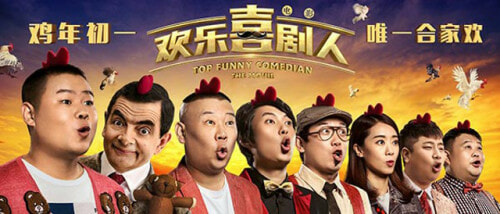 Mr Bean Confirmed To Act In New Chinese Comedy Film Next Month! - World Of Buzz