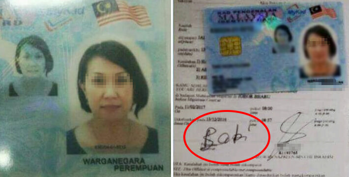 Woman Busted After Writing 'Babi' On Summons - World Of Buzz