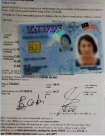 "Woman Busted After Writing ""Babi"" On Summons - World Of Buzz"