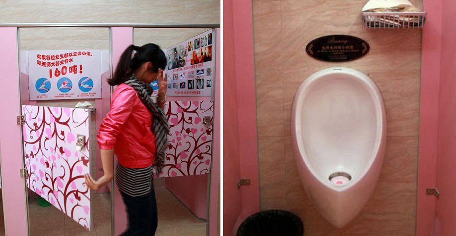 Bizarre 'female Urinal' Installed In Chinese University - World Of Buzz 6