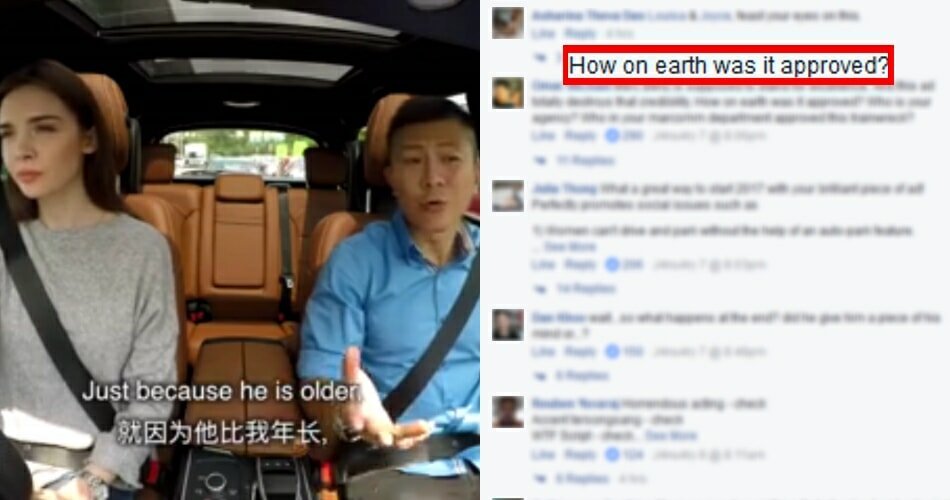 Bmw Kickstarts 2017 With A Festive Ad And Netizens Aren't Too Happy About It - World Of Buzz 5