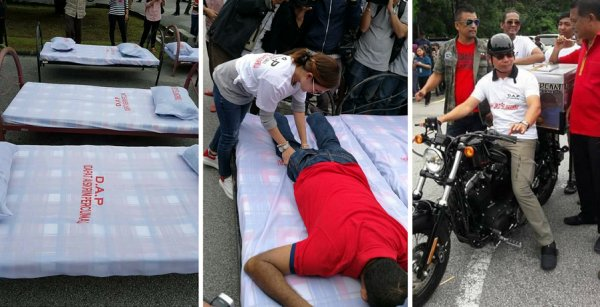 Jamal Yunos Placed Beds Outside Of Selangor State Head Office To Protest Massage Parlours - World Of Buzz 5