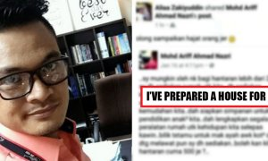 Malaysian University Lecturer Seeking Life Partner On Facebook Went Viral - World Of Buzz 5
