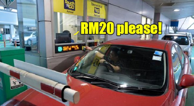 Malaysian Vehicles Need To Pay Rm20 To Enter Singapore Starting 15 Feb - World Of Buzz