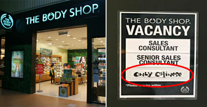 The Body Shop Malaysia Labeled As Racist After Job Ad Contains 'only Chinese' - World Of Buzz 3