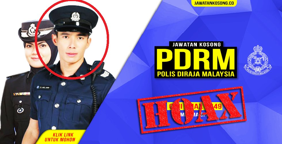 Viral Royal Malaysian Police Recruitment Ad is Actually a Hoax - World Of Buzz 3