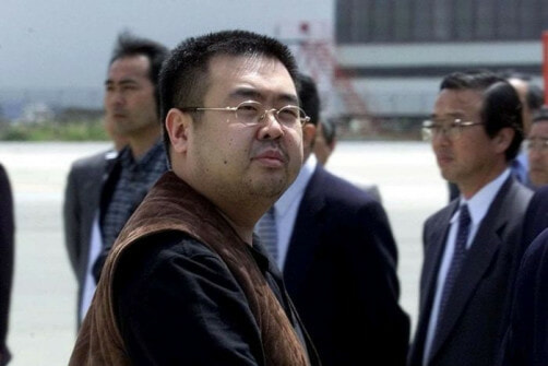 10 Things You Didn't Know About Kim Jong Nam - World Of Buzz 10