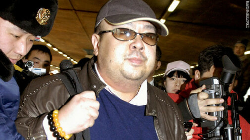 10 Things You Didn't Know About Kim Jong Nam - World Of Buzz 11