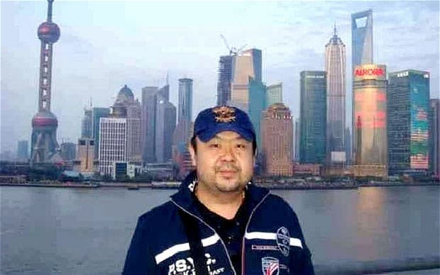 10 Things You Didn't Know About Kim Jong Nam - World Of Buzz 7