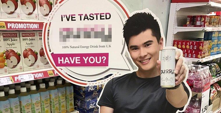Cardboard Cutout Ad In Hypermarket Got Singaporean Turning Heads - World Of Buzz 1