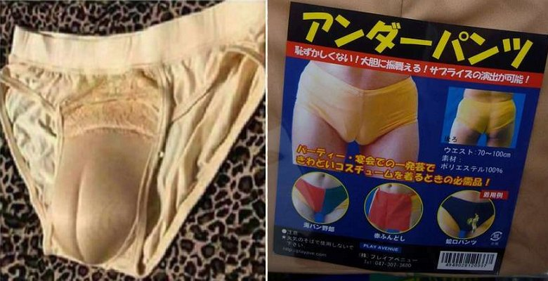 Fake Camel Toe Panties from Japan are Making a Comeback as a Fashion Trend - World Of Buzz 5