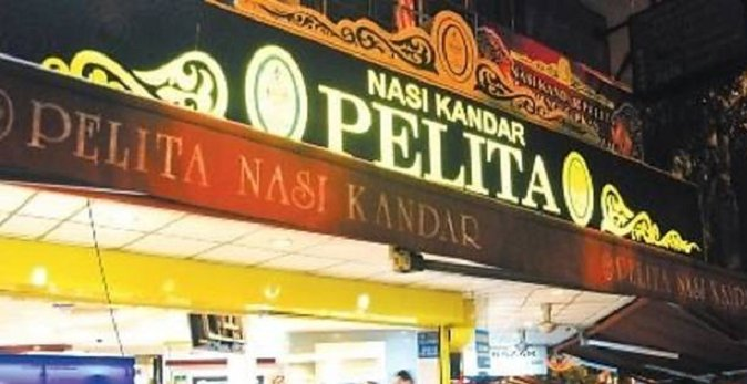 Frustrated Pelita Director Contemplates About Quitting Business After Racist Criticisms - World Of Buzz 1