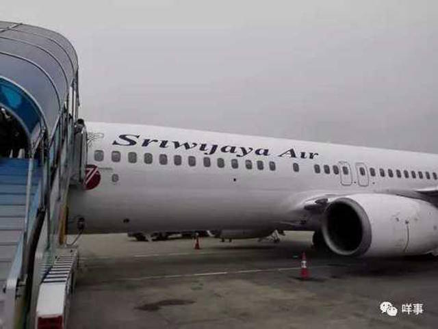 Indonesia Based Airline Flight Turned Back After Realizing The Door Is Still Open - World Of Buzz