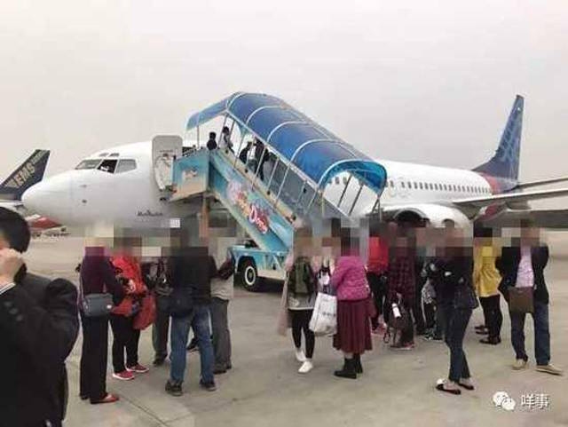 Indonesian Airline's Flight Turned Back After Realizing The Door Is Still Open - World Of Buzz