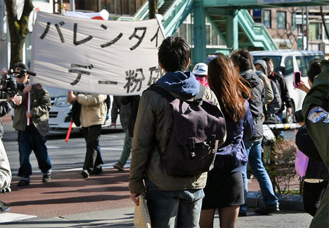 Japanese Group Of Party Poopers Founded By Man Who Got Dumped Protest Against Valentine's Day - World Of Buzz 3