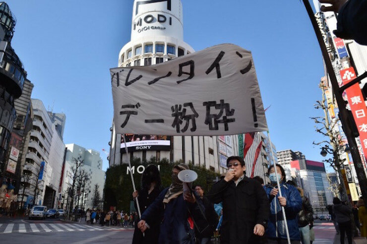 Japanese Group Of Party Poopers Founded By Man Who Got Dumped Protest Against Valentine's Day - World Of Buzz