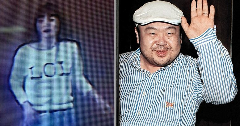 Kim Jong Un's Brother Murdered By Alleged Lady Spy In Klia Who's Vietnamese - World Of Buzz